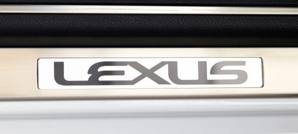 Lexus logo sill