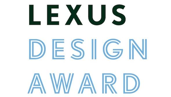 Lexus Design Award logo