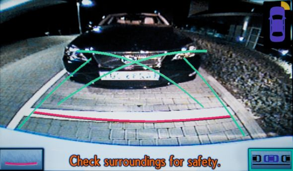 Reversing camera History of Lexus navigation systems
