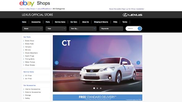 Lexus eBay screenshot