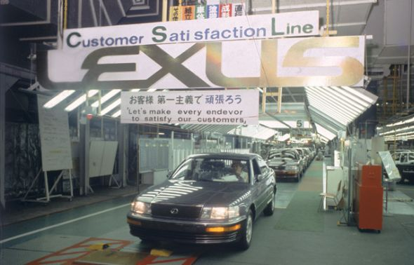 LS 400 in Tahara