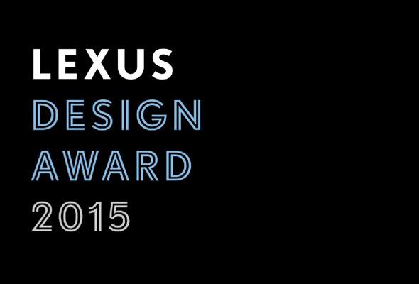 lexus-design-award-blog