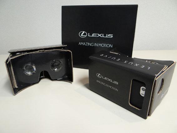 Lexus RC F virtual reality (1)