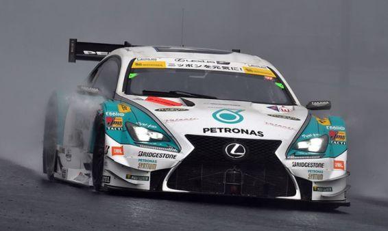 Petronas RC F 01