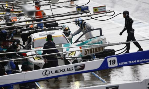 Petronas RC F 05