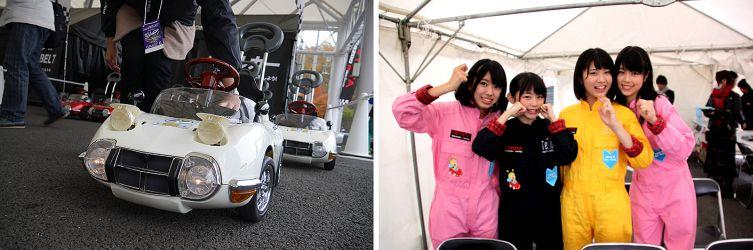 Gazoo Racing Festival 07