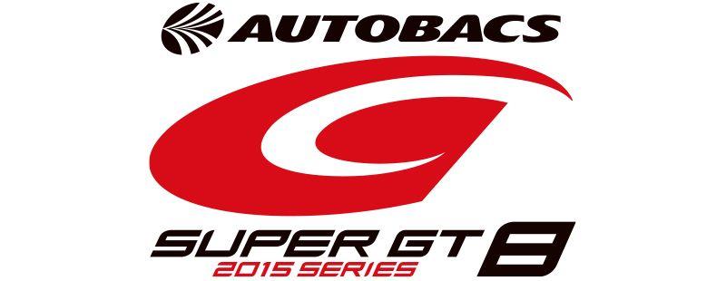 Super GT R8 logo