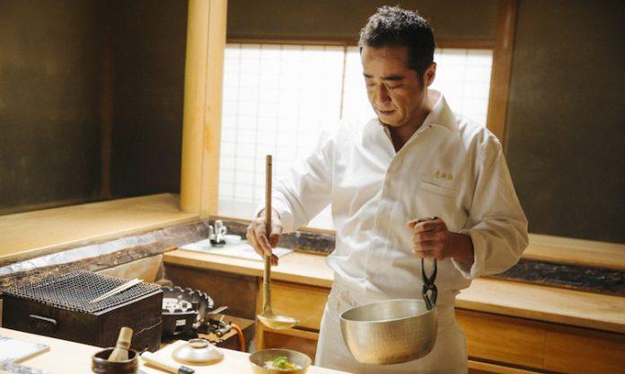 Lexus Takumi foraging chef
