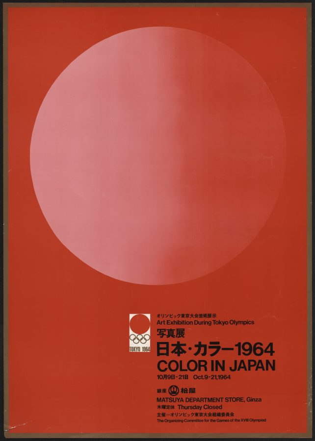 1964 Tokyo Games Art Exhibition Poster (Photo Exhibition) designed by Hara Hiromu